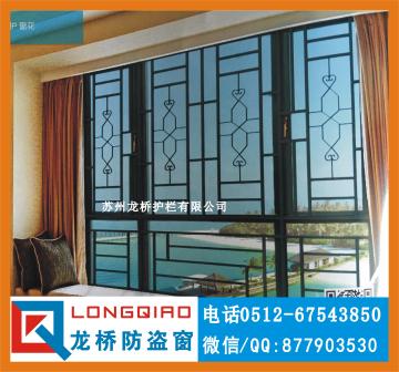 苏州新型不锈钢窗花 彩色不锈钢窗花防盗窗