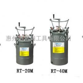 台湾宝丽RT-20M手动搅拌20L升压力桶带搅拌机压力罐