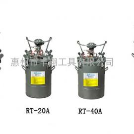 台湾宝丽RT-20A压力桶20L升气动自动搅拌桶涂料罐