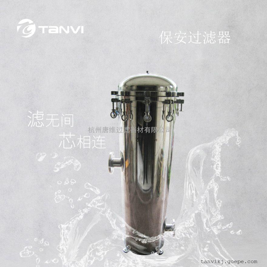 酒精净化器 乙醇过滤器 甲醇净化处理器