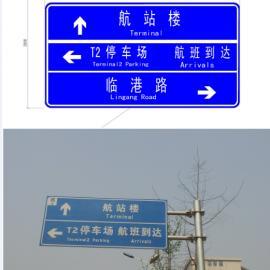 四川道路指示牌设计制作,指示牌厂家生产,道路标牌厂家生产