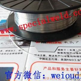 低温铜铝焊条ALCU-Q303