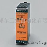 IFM总线系统AC1254 AS-i电源115/230 V AC