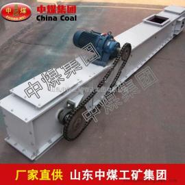 MS型埋刮板输送机,MS型埋刮板输送机供应商
