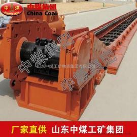 MX系列刮板输送机,MX系列刮板输送机中煤直销