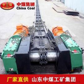 SGD420/22型刮板输送机中煤价格低