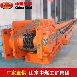 SGB630/150C刮板输送机产品优点
