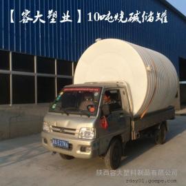 海南10方聚乙烯水箱10���L塑大桶可配接�^�y�T