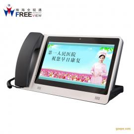 广州病床分机 医院呼叫对讲系统 医院呼叫器