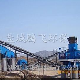 辽宁TFTS优质制砂分选机盐城腾飞环保生产设备质优价廉