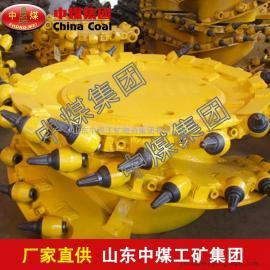 采煤机配件滚筒,采煤机配件滚筒特点,采煤机配件滚筒参数