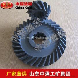 螺旋伞齿轮,优质螺旋伞齿轮,螺旋伞齿轮厂家,螺旋伞齿轮畅销