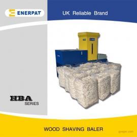 英国品牌全自动木屑打包机