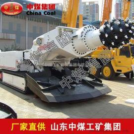 EBZ120悬臂式掘进机,EBZ120悬臂式掘进机技术特点