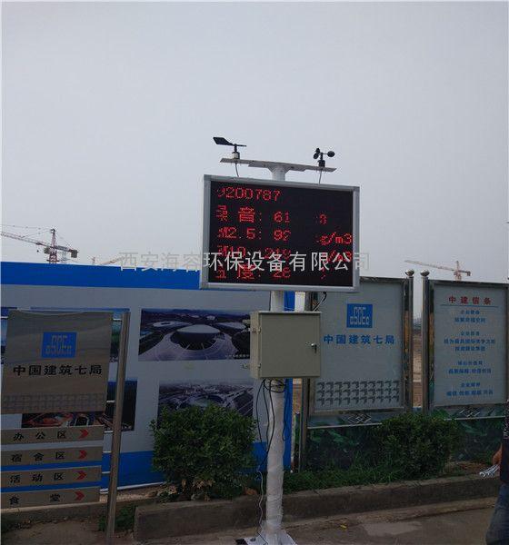 西安能上网环境检测仪设备