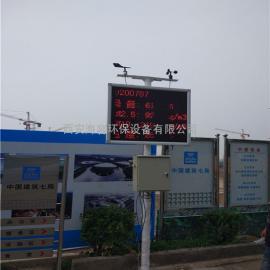 西安工地联网环境监测仪设备