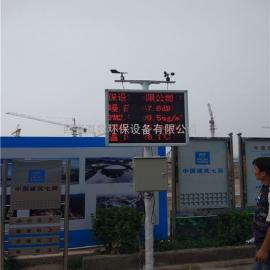 西安市PM2.5工地环境监测系统