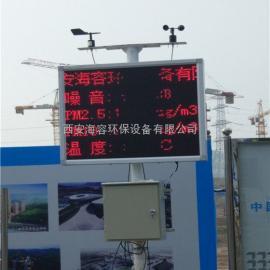 西安能联网上网工地扬尘环境监测仪系统