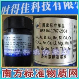 ICP分析多元素混合标准溶液,24种