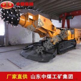 EBZ200悬臂式掘进机,EBZ200悬臂式掘进机供应商