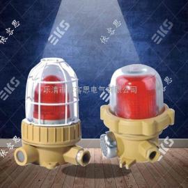 BBJ防爆防�I警示��|�t色防爆燃��缶�器|24V防爆警�Q��
