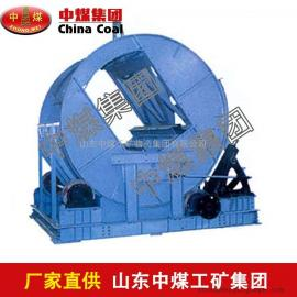 矿用电动翻车机,矿用电动翻车机适用范围,矿用电动翻车机畅销