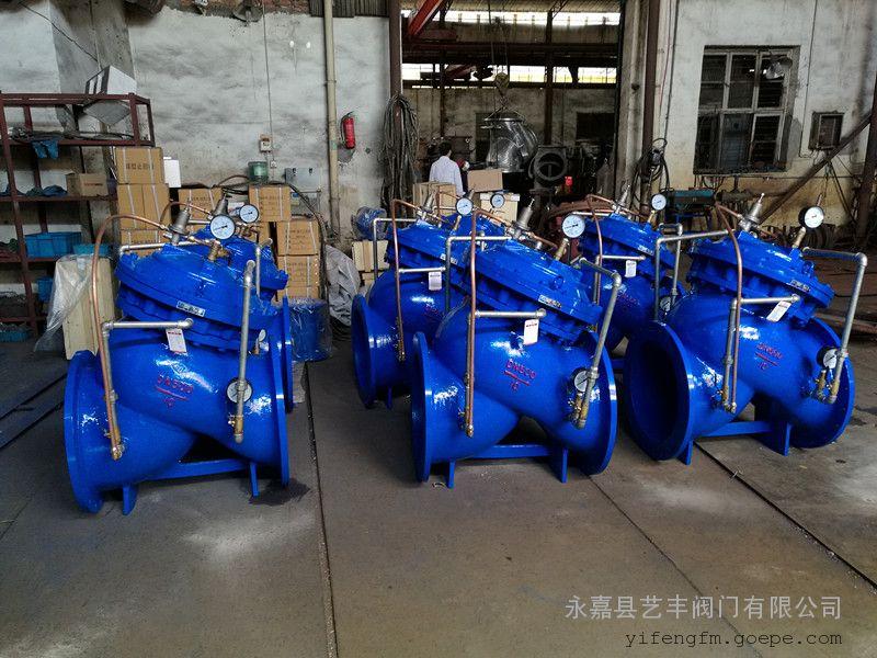 浙江厂家生产DY30AX缓开缓闭多功止回阀
