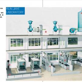 实验室通风系统 设计 生产 安装 售后一站式服务