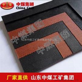 耐灼烧输送带,耐灼烧输送带组成,耐灼烧输送带产品特性