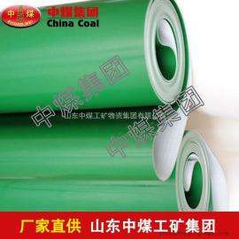 PVC输送带,PVC输送带价格低,PVC输送带厂家直销