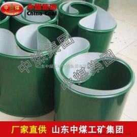 PVC环形平面输送带,PVC环形平面输送带质量优