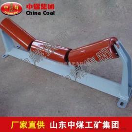 槽型托辊,槽型托辊结构特点,槽型托辊火爆上市