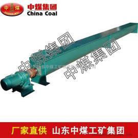 LS630型螺旋给料机,LS630型螺旋给料机使用维护