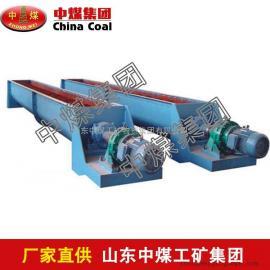LS800型螺旋给料机,LS800型螺旋给料机技术参数