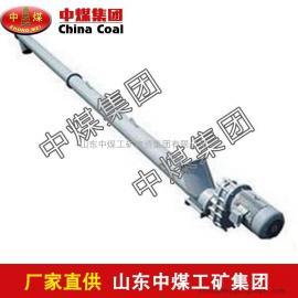 LC型垂直螺旋给料机,优质LC型垂直螺旋给料机