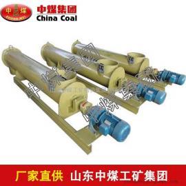 XTL型称重式螺旋给料机,优质XTL型称重式螺旋给料机