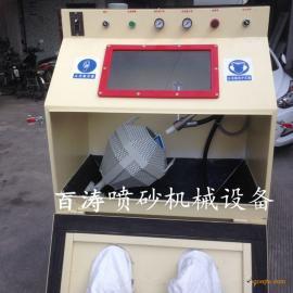 百涛BT-9060滚筒式喷砂机 小型滚筒式喷砂机