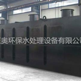 黑龙江医院污水处理设备出口品质