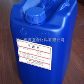 L-1000通用型有机硅消泡剂(污水)