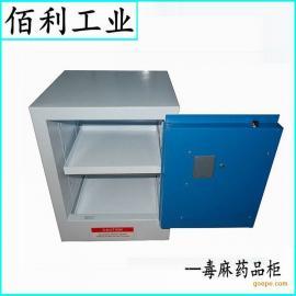 宝安(毒麻品储存柜)毒害品安全储存柜,毒品柜图片