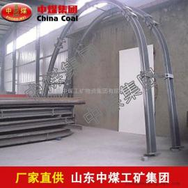 25U型钢支架,25U型钢支架特点,25U型钢支架产品用途