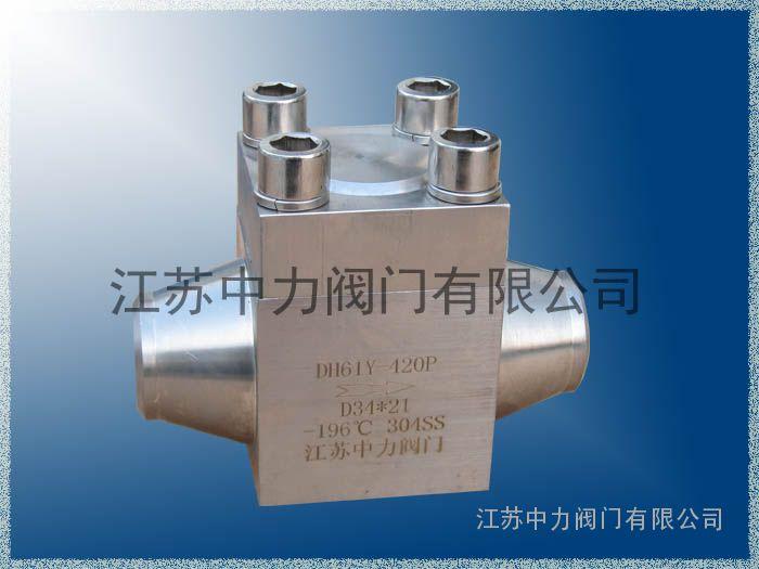 DH61Y-420P不锈钢低温高压止回阀