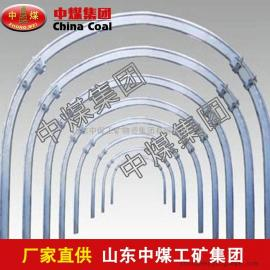 29U型钢支架,29U型钢支架畅销,29U型钢支架价格低