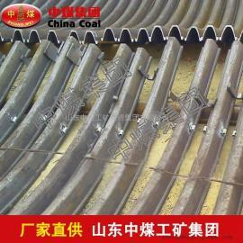 U29型钢支架,优质U29型钢支架,U29型钢支架畅销