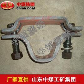 U型卡缆,U型卡缆价格低,U型卡缆中煤直销,U型卡缆畅销