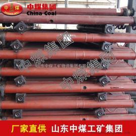 单体液压支柱,单体液压支柱畅销,单体液压支柱中煤直销