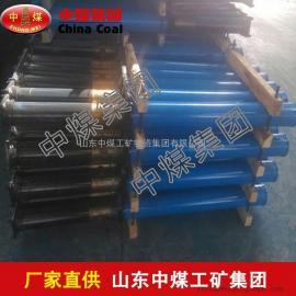 外柱式单体液压支柱,外柱式单体液压支柱技术参数