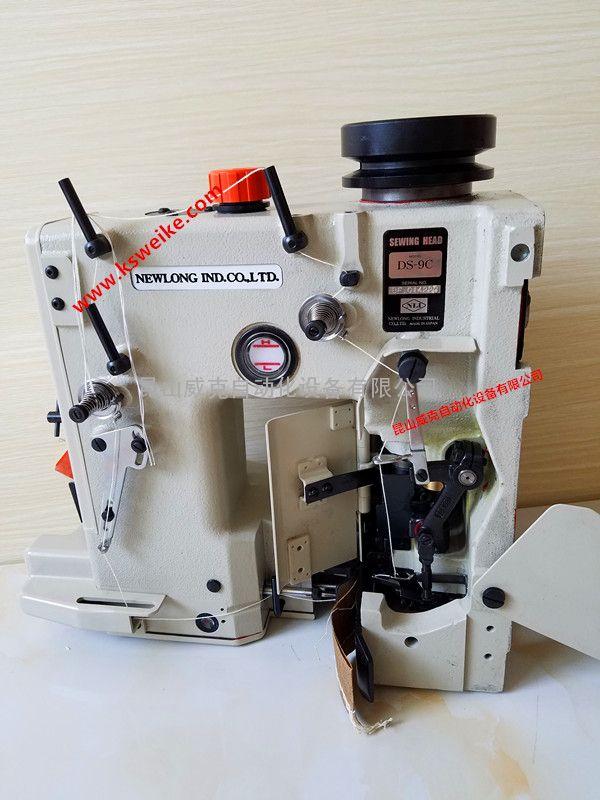 NLI纽朗工业DS-9C缝包机自动加油高速运转对智能包装影响