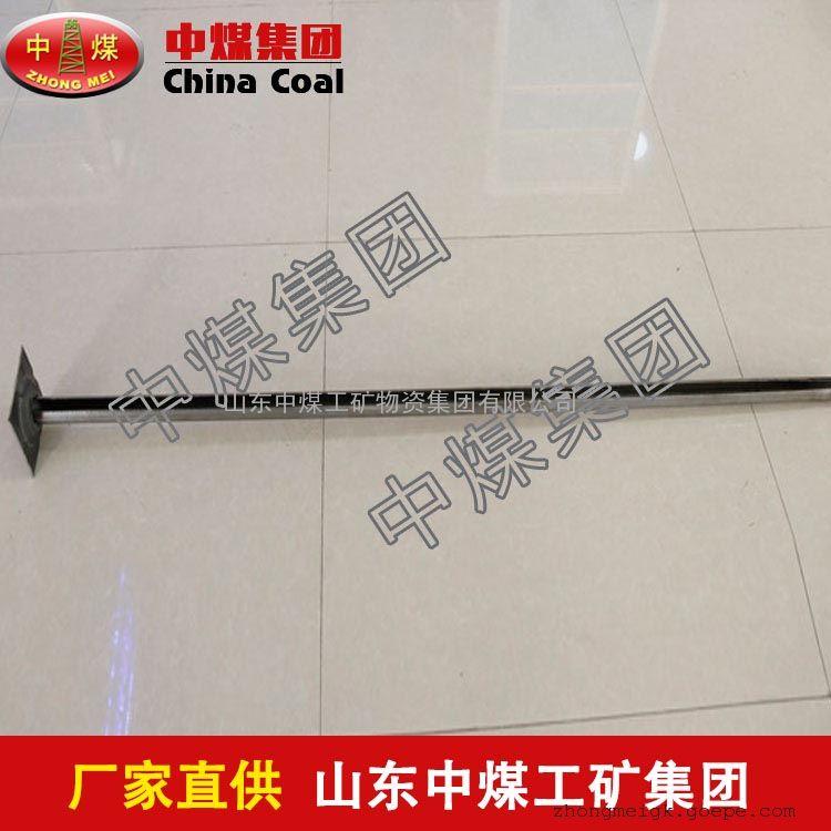 管缝锚杆,管缝锚杆生产商,管缝锚杆现货供应