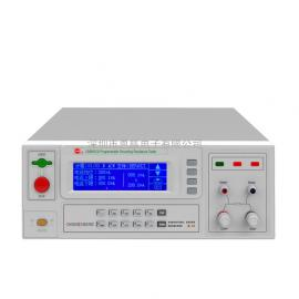 CS9950CX程控接地电阻测试仪
